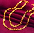 "17.9"" 999 Solid 24K Yellow Gold Chain Necklace/ Wedding Chain Necklace/ 3g"