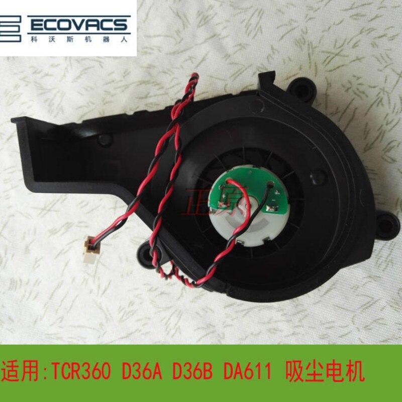 Original New Main Engine Ventilator Motor for Ecovacs Deebot TCR360/D36A/D36B/DA611/D36C Robot Vacuum Cleaner Parts Fan Motor цена