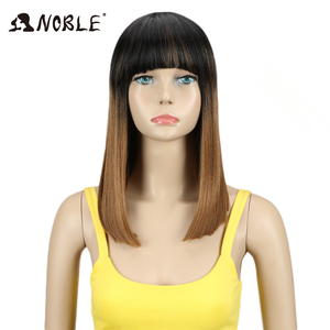 Noble Short Wigs High Temperature Synthetic Hair Wigs 14 Inch Red Synthetic Wigs For Black Women 4 Colors Choice Heat Resistant(China)