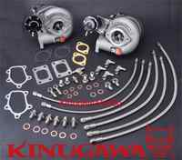 Kinugawa double turbocompresseur Kit TD05H-16G pour Nissan horizon GT-R RB26DETT Bolt-On