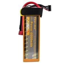 Vous et moi RC Li-Poly Batterie 22.2 V 6000 mAh 50C 3 S Rechargeable AKKU DJI Batteria Hélicoptères