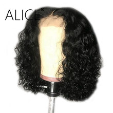 ALICE Curly Full Lace Wig For Women Pre Plucked Full Lace Human Hair Wigs With Baby Hair Brazilian Remy Short Bob Wigs Glueless(China)