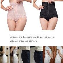 Women High Waist Slimming Shapewear