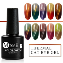 Mtssii 3pcs/set Magnetic Thermal Nail Gel Temperature Change