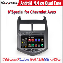 "8"" Car Radio DVD Player For Chevrolet Aveo 2011 Gps With Canbus Audio Mp3 Gift Map Am/Fm/3G usb host built-in wifi"