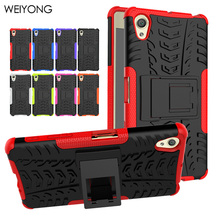 Soft TPU + PC mobile Phone Back Cover Capa For SONY Xperia X F5121 Dual F5122 Etui  Armor Case Fundas For SONY X Coque< все цены