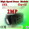 FULL HD 1080 P IP câmera PTZ RS485 RS232 módulo X18 Zoom Onvif opcional o sistema de segurança de vigilância cctv, frete grátis