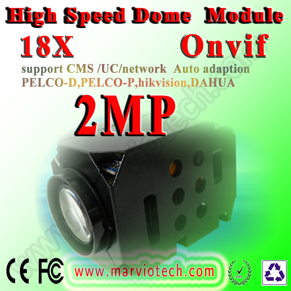 FULL HD 1080P IP PTZ camera module X18 Zoom Onvif RS485 RS232 optional the cctv surveillance
