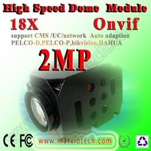 FULL HD 1080 P X18 Зум Onvif IP модуль камеры PTZ RS485 RS232 опционально видеонаблюдения системы безопасности, бесплатная доставка