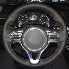 цена Free Shipping High Quality cowhide Top Layer Leather handmade Sewing Steering wheel covers protect For 2014-2016 KIA K5 optima в интернет-магазинах