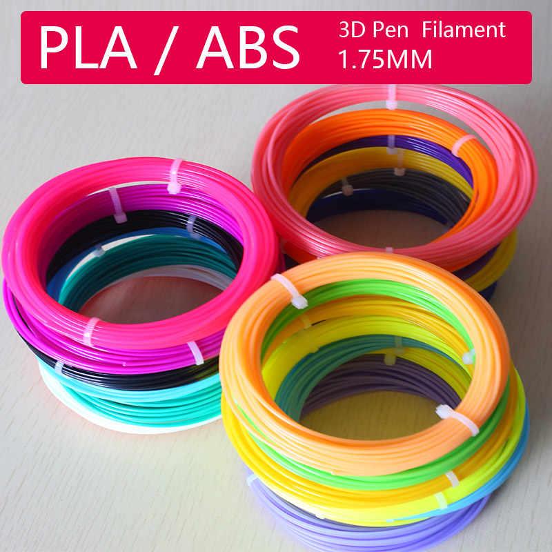 PLA/ABS נימה עבור 3D עט נימה 10/20 לחמניות 10M קוטר 1.75mm 200M פלסטיק עבור 3D עט 3D מדפסת עט