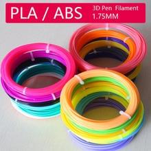 PLA/ABS нить для 3D ручки Печать Пластик 10/20 рулонов 10 м диаметр 1,75 мм 200 м пластиковая нить для 3D ручки 3d принтер Ручка