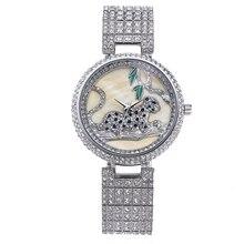 Miss Fox Fashion Watch Women Genuine Rhinestone Leopard Ladies Wathces Stainless Steel Full Diamond Wristwatch Relogio Feminino