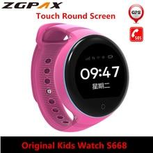 Crianças dos miúdos S668 Relógio Inteligente Android tela de 1.22 polegada Rodada 240*240 suporte cartão SIM Smartwatch relógio de Pulso GPS SOS Telefone pk y3