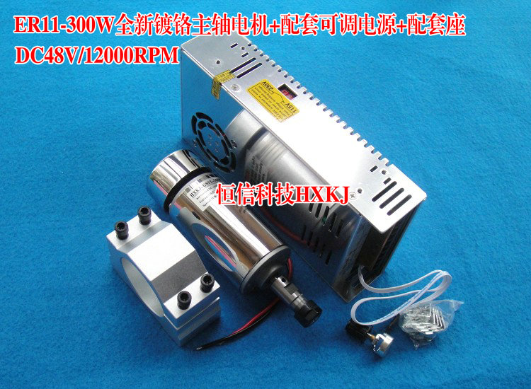ER11 48V 300W brush high speed air cooled spindle motor with adjustable power supply dedicated fixed number of seats|motor with|motor motor|motor 300w - title=