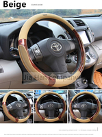 2017 new style for high quality for leather plastic rubber car steering wheel cover 3 colors soft and fashion steering wheel