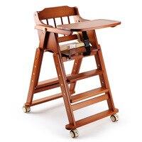 Детская столовая кресло Складное Сиденье Портативный ребенок bb стул Многофункциональный твердой древесины ребенок ест столик для кормлен