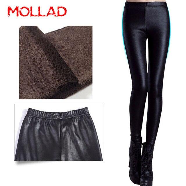 4057781ae5 Otoño y modelos de invierno gruesas polainas de gran tamaño Simple señoras Legging  imitación cuero pantalones