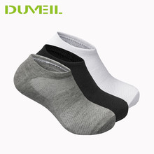 3Pairs/Lot 85% Cotton High Elastic Men Socks Slippers Soft Breathable Stealth Thickening Hosiery German Quality