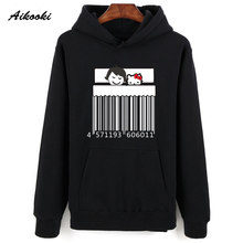 New Funny Design Barcode Hooded Winter Hoodies Women Casual Streetwear Autumn Female Long Hoodies Sweatshirts Fashion Clothes(China)