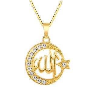 SONYA Islamic Allah Muslim Pendant Necklace Men/Women Jewelry Cubic Zirconia Moon And Star Religion Muslim Jewelry Women Bijoux(China)