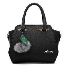 หญิง2016ถุงหญิงใหม่เวอร์ชั่นเกาหลีตายตัวหวานแฟชั่นกระเป๋าถือกระเป๋าสะพายMessenger
