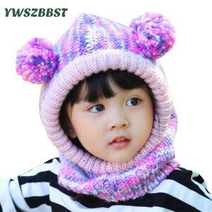Модные детские шапки для девочек, детская шапка с шарфом, теплые вязаные зимние шапки для девочек, детская шапка с шарфом для детей 1-8 лет