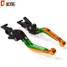 CNC Motorcycle Brake Clutch Lever Folding Extendable For HONDA CBR250R CBR250 R CBR 250 R 2011 2012 2013