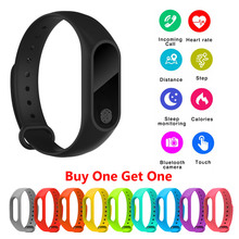Smart Band With Activity Fitness Tracker Pedometer Waterproof Band Heart Rate Monitor Bluetooth Smart Bracelet Sports Wristband