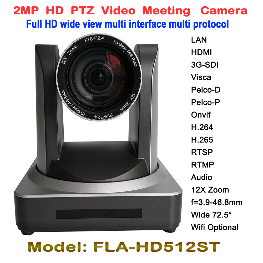 Full HD 1080P PTZ Video Meeting Camera CMOS 12X Optical Wide Angle ...