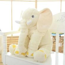40cm Height Large Plush Elephant Doll Toy  Cute Stuffed Sleep with baby Xmas Gift