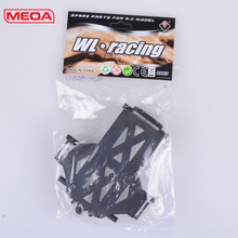 Wltoys 12428 RC Car Spare Parts 12428-0030 Battery Holders Combion Electronic/0031 Battery Layering WLtoys parts Accessories
