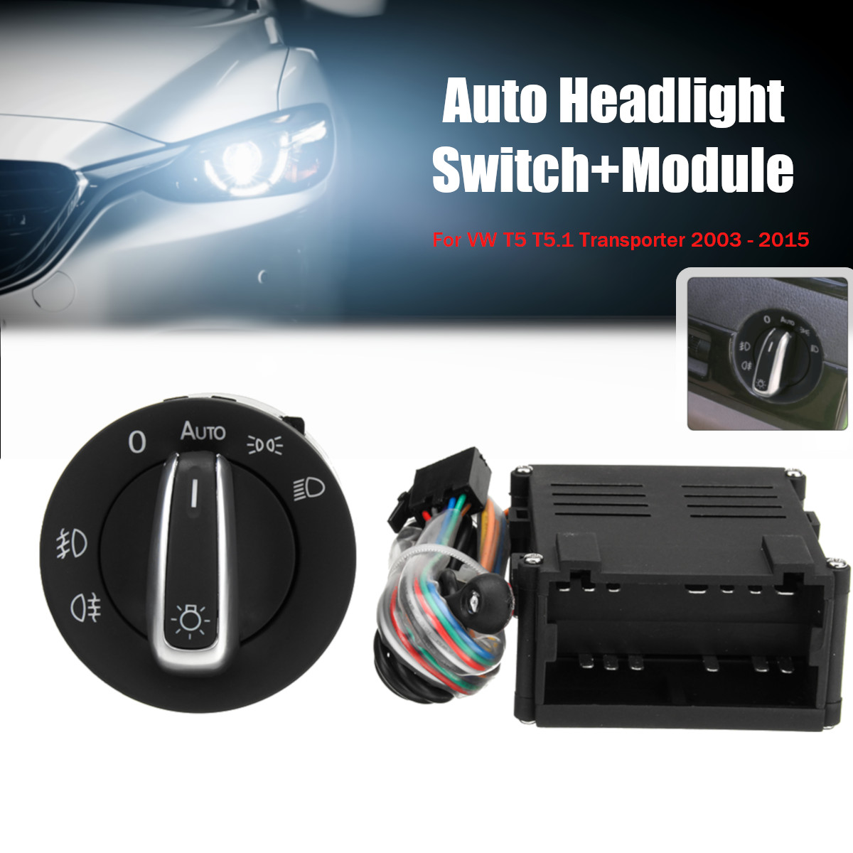 Car Auto Headlight Sensor HeadLamp Switch Control Module for VW T5 T5 1 Transporter 2003 2015
