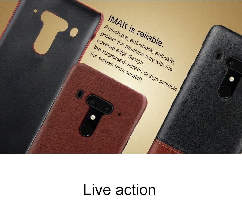 5-HTC-U12+