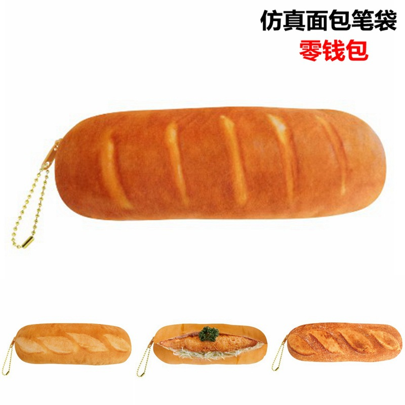 Creative Simulation Bread Large Capacity Capacity Pencil Bag Stationery Storage Organizer Case School Supply