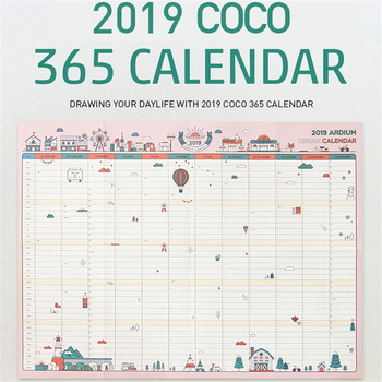 2019 New Arrival Kawaii 365 days Paper Wall Calendar Office School Daily Planner Notes, Very Large Study New Year Plan Schedule