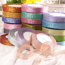 25Yard 22M 1 Handmade Silver Metallic Glitter Ribbons For DIY Crafts Sewing Fabric Christmas Party Wedding Supplies Gift Wrap