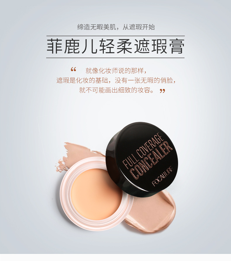 All Skin Types Face Make Up Concealer Cream Moisturizer Waterproof Natural Cosmetic Hot Sale 6 Colors