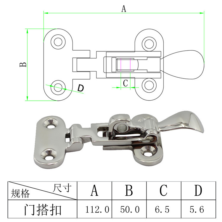 Image 2 - Stainless Steel Boat Door Hasp Clasp Anti Rattle Latch Fastener Deck Hasp Marine Hardware-in Marine Hardware from Automobiles & Motorcycles