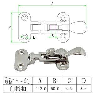 Image 2 - 스테인레스 스틸 보트 도어 걸쇠 걸쇠 방지 래틀 래치 패스너 데크 hasp marine hardware