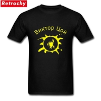 Popular Yellow Russian Kino Tee Band Music Mens O Neck Short Sleeve Casual Cotton Rock T
