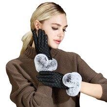 Winter Gloves Women Rabbit Fur Plaid Genuine Leather Sheepskin Warm Gloves Winter Outdoor Hand Gloves Black Touch Screen Driving