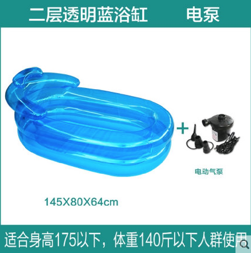 Size 145*80*64cm,With Electric Pump,Inflatable Bathtub,Thickening Tub,Folding  Bath Basin,Plastic Bath Bucket