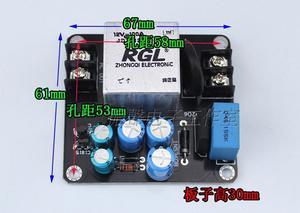 Image 4 - AC 220V 100A задержка плавного пуска питания для усилителя Borad Защитная плата динамика