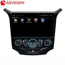 Asvegen 9 дюймов android 71 четырехъядерный автомобильный bluetooth