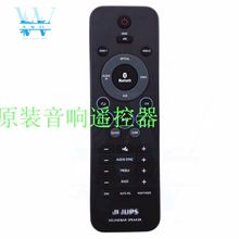 New UNIVERSAL REMOTE CONTROL FOR PHILIPS SOUNDBAR SPEAKER SOUNDSTAGE HTL4110B HTL2160/12 HTL2160C/S/W/T/G/12 HTL2100 HTL2150
