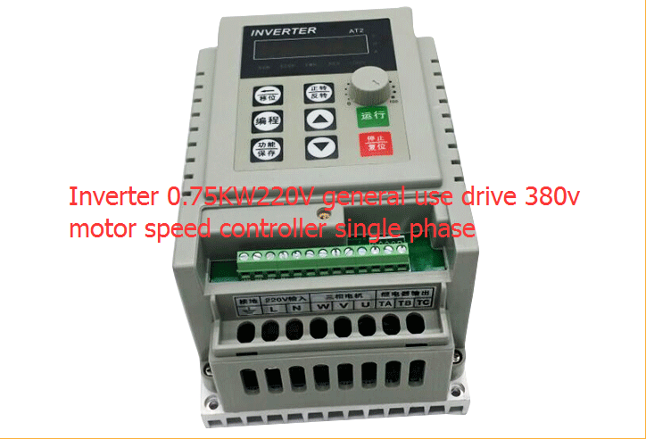 Inverter 0.75KW220V general use drive 380v motor speed controller single phase warranty :18 month inverter speed controller single phase 220v 1 5kw mini inverter general use original and new free shipping