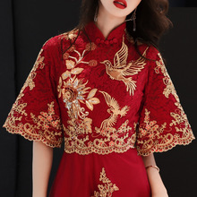 Wedding Cheongsam Banquet-Dresses Traditional Oriental-Style Burgundy Chinese Embroidery