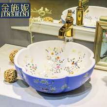 Gold ceramic counter basin bathroom washbasin wash basin art basin j186 above counter basin ceramic wash basin european washbasin bathroom basin round art basin lo621321