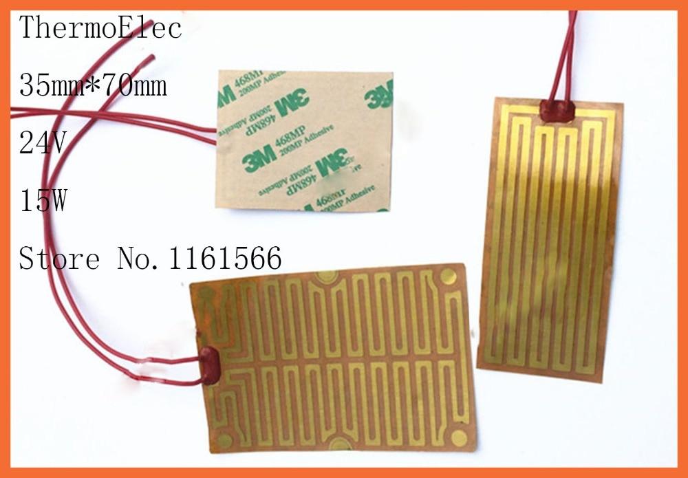 35mm*70mm 24V 15W element heating PI film polyimide heater hs